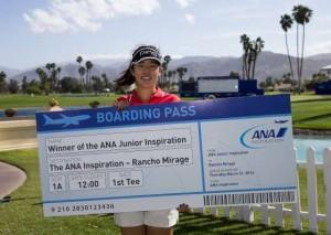 Andrea Lee - ANA Junior Inspiration
